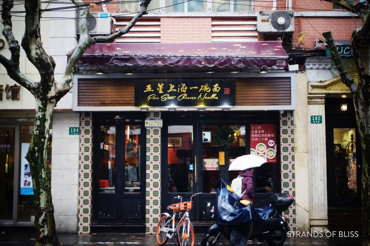 Five Star Chinese Noodles_Exterior