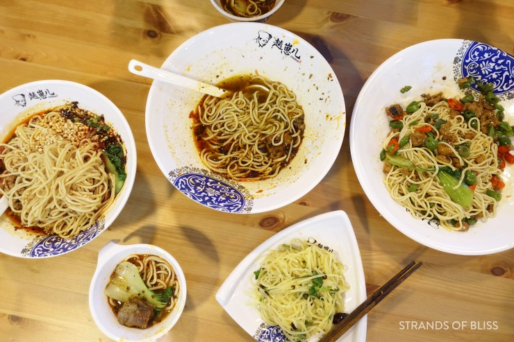 sichuan noodle_all dishes