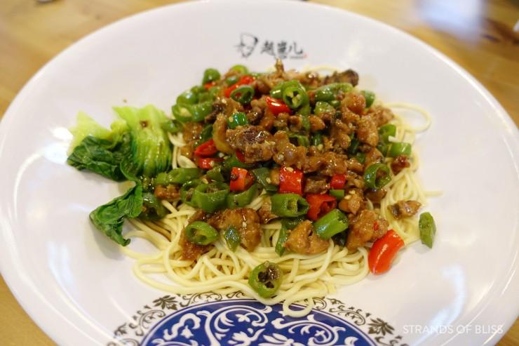 sichuan noodle_chicken noodles