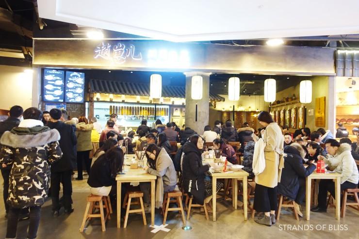 sichuan noodle_exterior