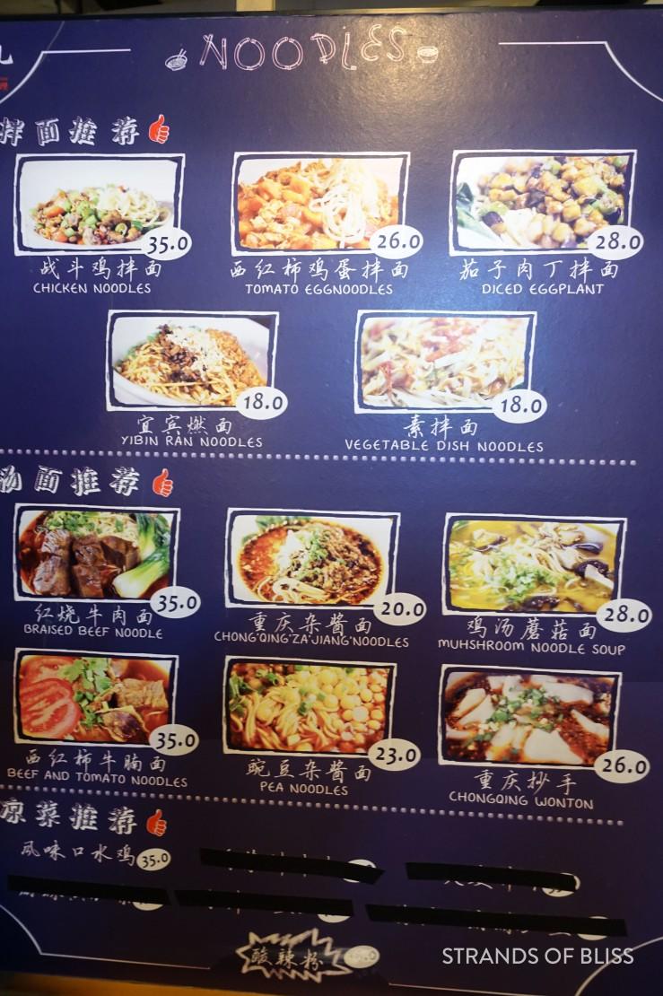 sichuan noodle_menu