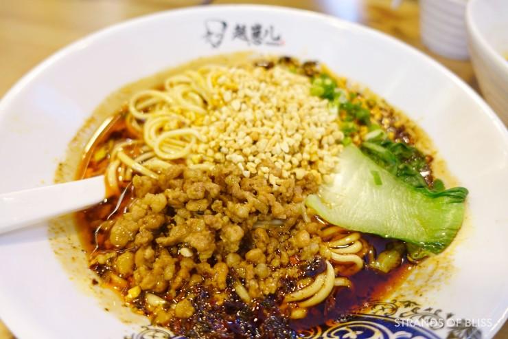 sichuan noodle_za jiang mian
