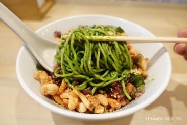 momofuku_spicy chili noodles